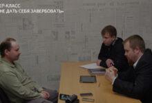Легендарный мастер-класс Дмитрия Дёмушкина «Как не дать себя завербовать?»