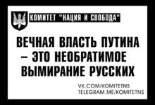 Лучшая поправка – Путина отставка!