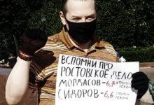 В лагере Бессрочного протеста на Пушкинской площади задержан один из лидеров националистов Москвы Георгий Шишков
