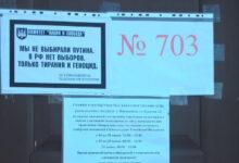 Подконтрольными режиму силовиками задержаны лидеры русских националистов Москвы Георгий Шишков и Михаил Зиловский