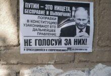 Сибирь и Поволжье против продления правления антирусского тирана Путина