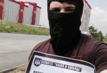 Сибирь: Давно пора менять Путина!