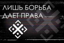 Секретарь московского Оргкомитета Русского Марша Михаил Пулин покинул РФ в связи с угрозой политических репрессий