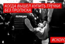 Рецепты Путина: в любой непонятной ситуации отнимай права у граждан