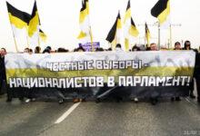 Когда русские националисты смогут участвовать в выборах?
