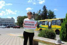 В Краснодаре сторонники КНС проинформировали граждан о проблеме политических репрессий