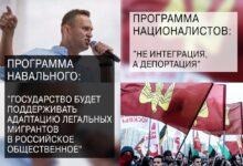 Зачем нужны националисты, если есть Навальный? Он же почти националист?