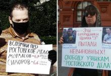 Благодаря общественному резонансу, «ростовским узникам», освобождение которых требовали в т.ч. националисты из КНС, сократили сроки тюремного заключения