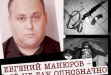 Дело Манюрова: ФСБ плохо отстреливается, зато мастерски врёт