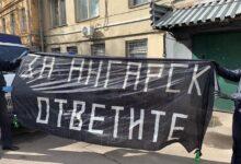 Один из лидеров Ассоциации Народного сопротивления вскрыл вены, протестуя против пыток