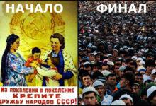 Мифы единой российской нации — III: подмена русской идентичности российской