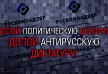 Интернациональный режим Путина трясёт от лозунга: «России – ру***** власть»