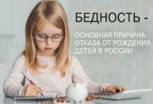 4 факта, которые нужно знать о демографии в РФ, для принятия правильных политических решений