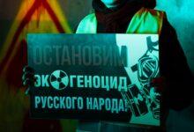 Изолировать граждан под предлогом их здоровья, чтобы организовать им массовое отравление радиацией – это так по-путински