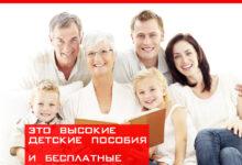 Демографическая программа Путина vs Демографическая программа националистов