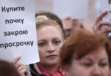 В Латвии могут списать гражданам долги по ипотеке, а в РФ продолжают изымать квартиры, и продавать долги людей коллекторам