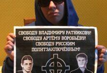 Узника Совести Владимира Ратникова перевели в СИЗО 12 в Зеленограде