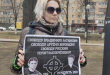 В Москве снова прошла акция с требованием освободить политзаключённых националистов
