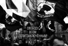 17 марта, новое заседание военного трибунала по делу против русских националистов