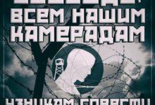 Политическое преследование организатора акции солидарности с Русским Маршем в Перми – ещё один этап репрессий против русских националистов в регионах