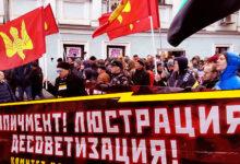 Колонна националистов на марше против вечной власти Путина