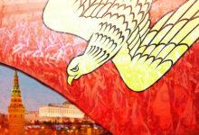 Приглашение от националистов на Марш против вечной власти Путина. 29 февраля
