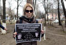 В Москве возобновились суды по делу против русских националистов из «Чёрного Блока»