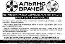 Благодаря коронавирусу, стало понято, после путинских «реформ медицины» любая эпидемия обернётся для нашего народа катастрофой