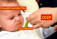 К 100-ю татарской ССР. Как Советский Союз «накормил» народы пост-правдой на долгие десятилетия