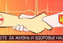 Наши друзья из «Альянса Врачей» ищут региональных лидеров