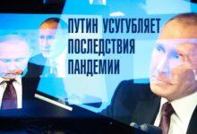 Антинародные действия Путина во время пандемии войдут в обвинительный кейс для трибунала в Гааге
