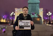 Свободу русским националистам! Свободу всем нашим пленным братьям!