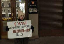 Российские СМИ замалчивают новый бессрочный протест