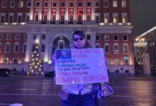 СМИ: В деле Котова Верховный суд пошел против Конституционного
