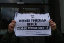 Медики, националисты, и неравнодушные граждане вышли протестовать против увольнений врачей и развала медицины