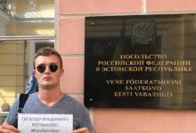 Эстония: «Свободу Владимиру Ратникову! Свободу русским политзаключённым!»