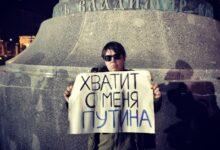 Новый бессрочный протест в Москве: 3-й день неравнодушные граждане выходят требовать отставки Путина