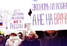 Ещё три города присоединились к протестам врачей! 30 ноября, 14:00, вместе против развала медицины!