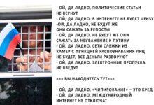 Собянин «экранизирует» Михалкова. Мэрия Москвы анонсировала введение «вживляемых цифровых устройств»