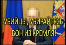 Находящийся в застенках лидер националистов Владимир Ратников призвал выходить на марш против вечной власти Путина