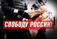 Обращение узника совести Владимира Ратникова услышано: 31 августа пройдёт общегражданская акция с требованием освободить политзаключённых