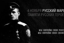 В Санкт-Петербурге Русский Марш пройдёт в формате возложения цветов! Сбор – 14:00, центр зала м. Чкаловская! Не опаздывать!