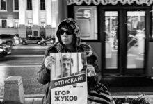 Обвиняемые по «Московскому делу», как и другие политзаключённые, должны быть освобождены