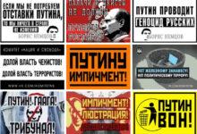 Акции против железного занавеса и политического террора, памяти Бориса Немцова пройдут в 35 городах!