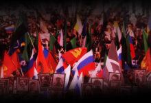Националисты на марше против железного занавеса и политического террора