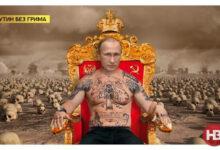 Изгнанный Путиным из РФ журналист рассказал о том, как Россия стала гангстерским государством