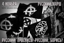 Могут ли несовершеннолетние участвовать в Русском Марше? Да!