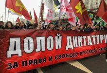 Русский Марш 2019 в регионах. Мы вернём себе Россию! Мы вернём себе свободу! Фотообзор