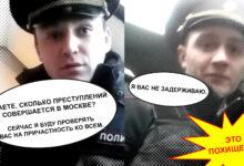 Русский Марш 2018. Приключения пленных соратников