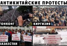 Новые приключения ОПГ Рамзана Кадырова, китайские войска свободно орудуют на русской земле, путинские шпионы в Канаде, и другие новости